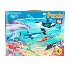 Depesche Dino World puzzle 50 piezas UNDERWATER